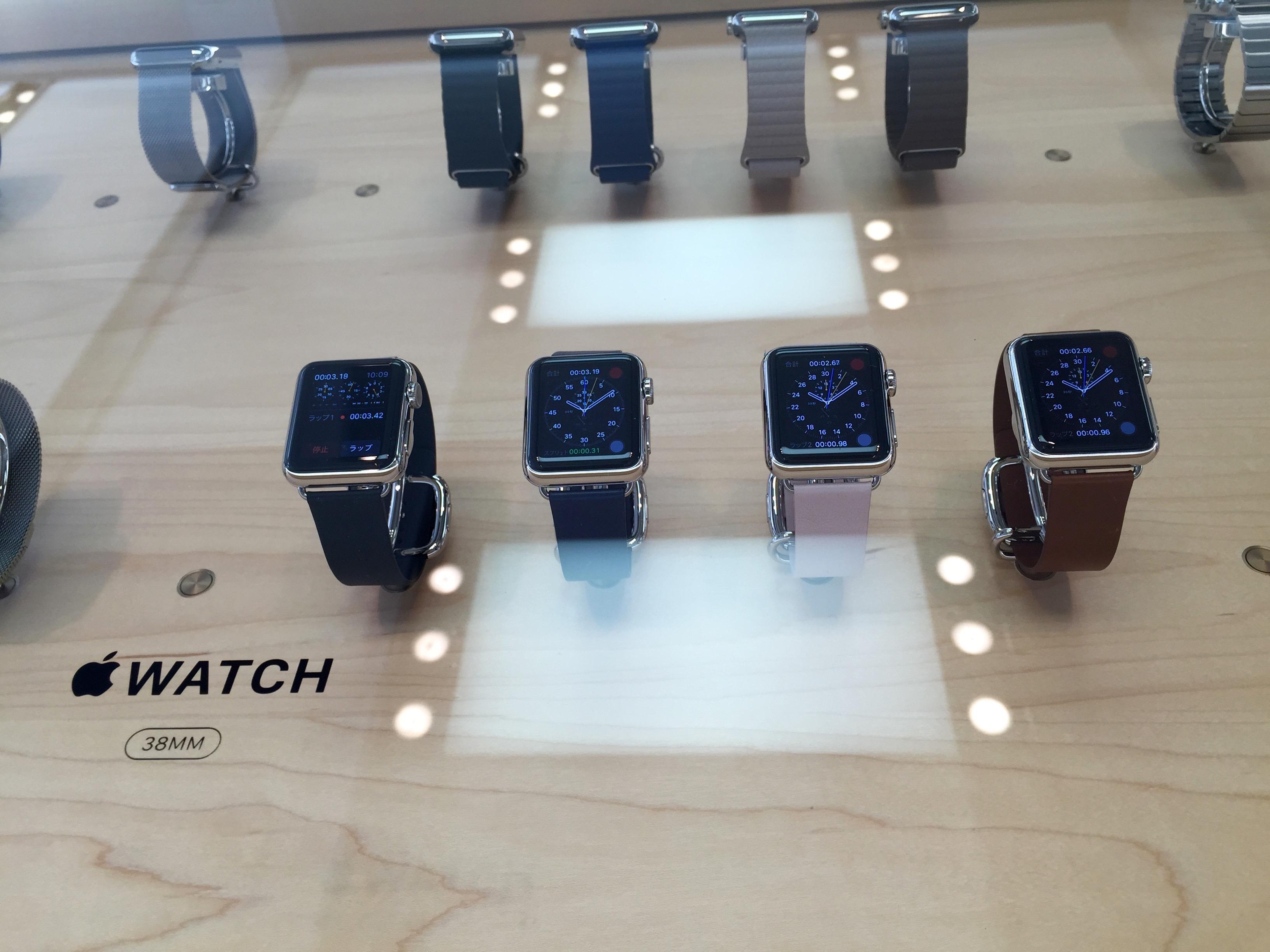 Apple Watch見学会