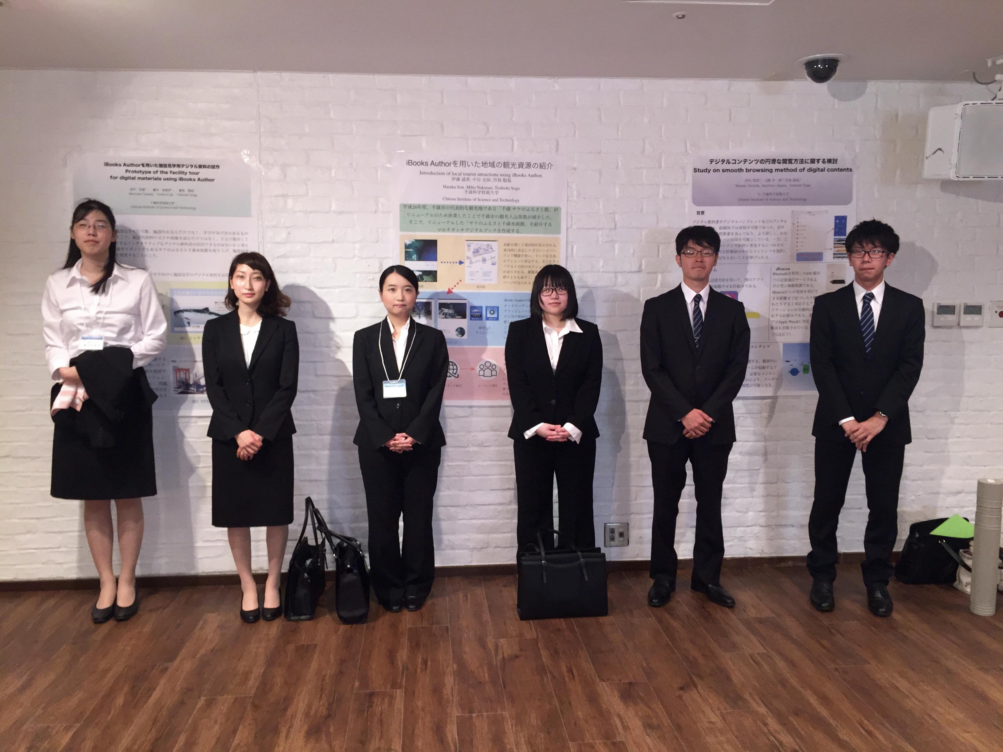日本デジタル教科書学会学生発表終了