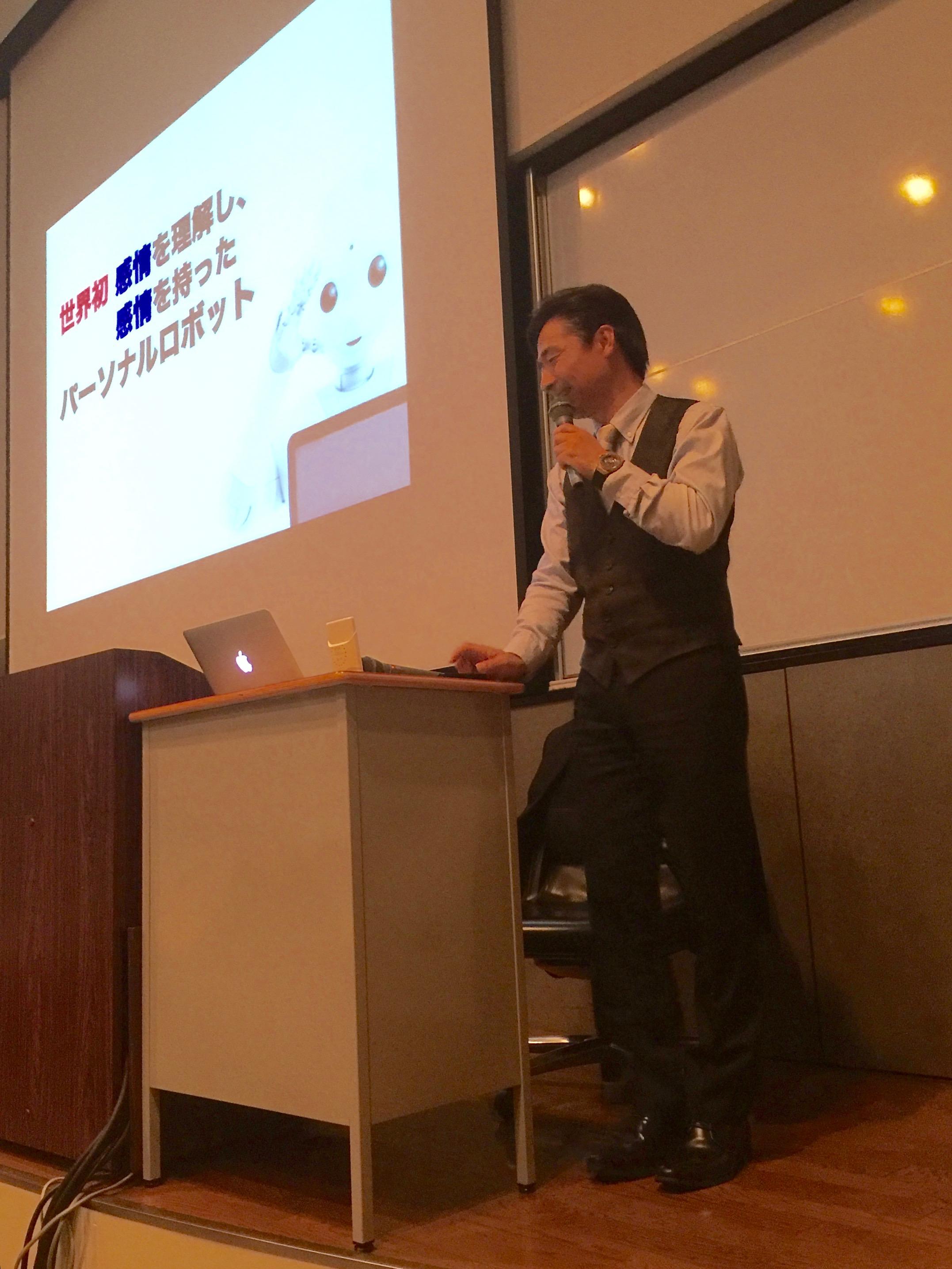 中山五輪男様(ソフトバンク社)にご講演いただきました