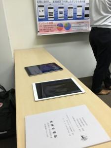 2台のiPad Pro 12インチが活躍しました。こういう時は大きいiPadは便利ですね。