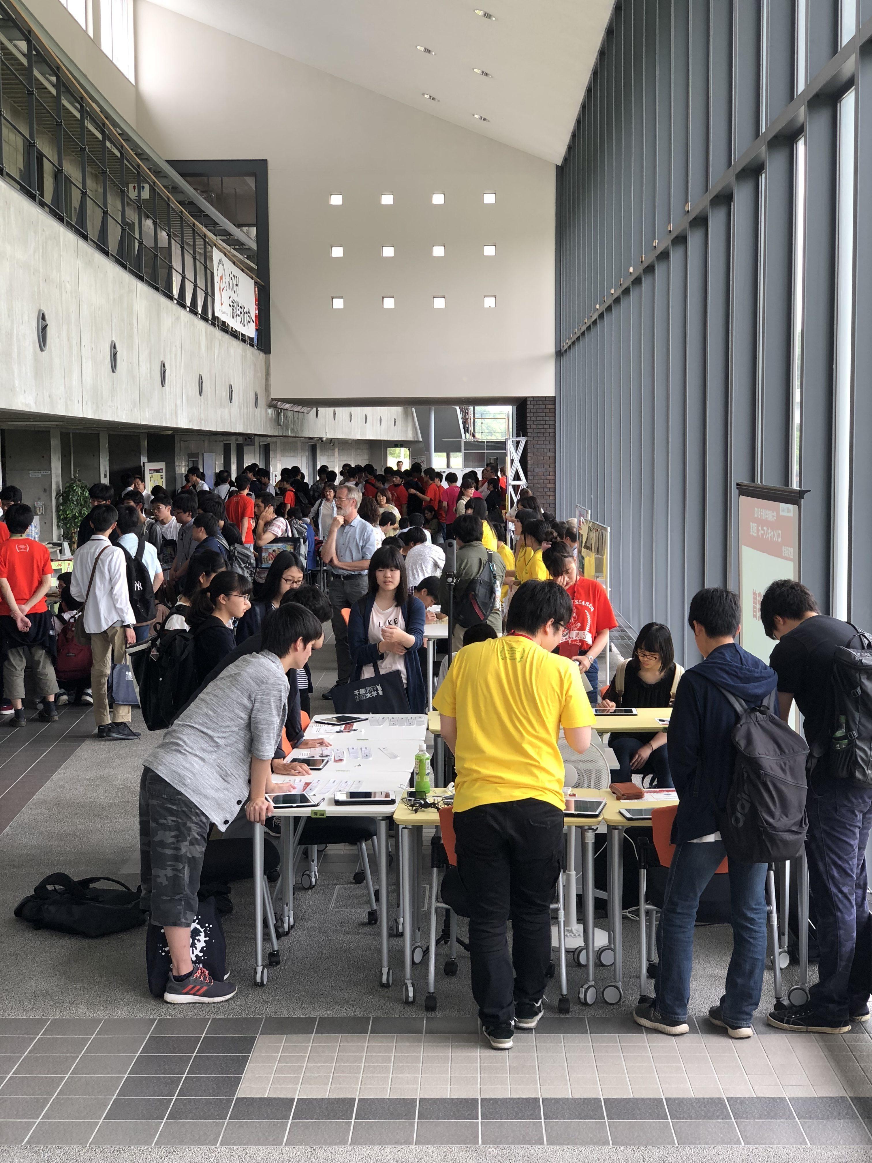 2018夏オープンキャンパスアトリウムイベント