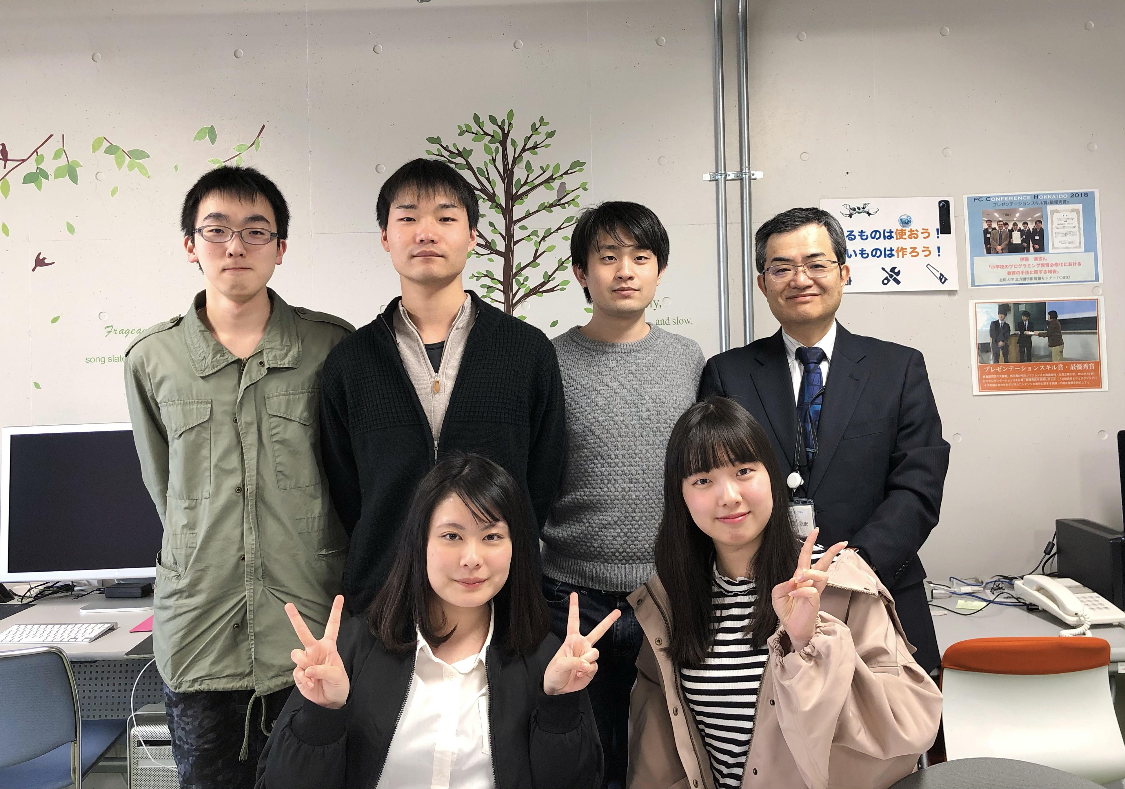 2019年度曽我研究室スタート